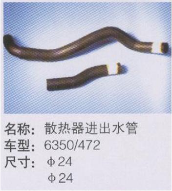 上海散热器进出水管