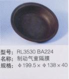 贵州制动气室隔膜