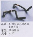 机油冷却芯胶水管