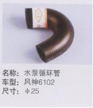 水泵循环管